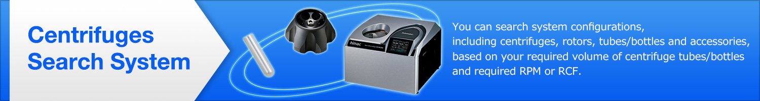 Centrifuge Searching System